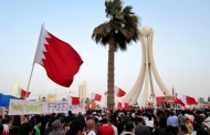 "The Footholds of the ""Scheme of Change"" in Bahrain"