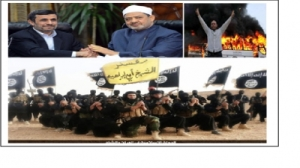 Egypt and the issues of sectarianism in the Middle East