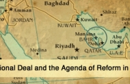The regional deal and the reform agenda in Bahrain