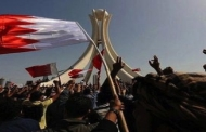 The Cognitive Downturn in the Bahraini Revolution