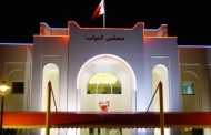 The Geography of Electoral Authoritarianism in Bahrain