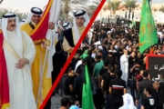 Chances of an Alliance between The Shi'as and Al-Khalifa in Bahrain