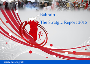 Bahrain's Economy in 2015: Expectations and Challenges
